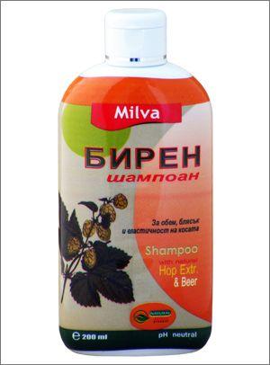 ШАМПОАН БИРЕН